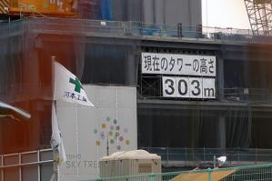 xP1040093.jpg