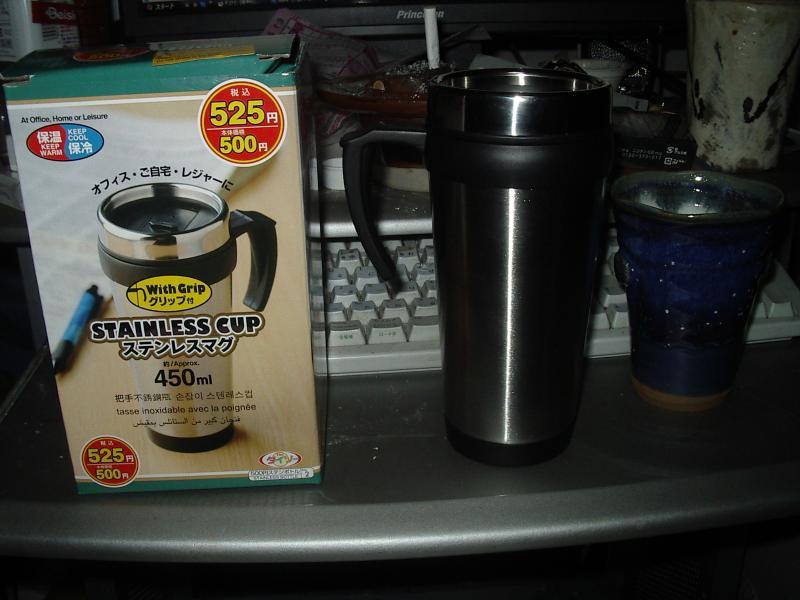 ステンレスマグカップとお気に入りのカップ