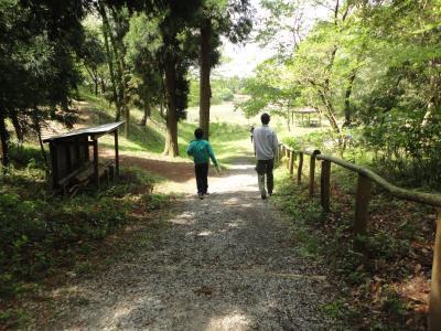 高崎自然の森公園