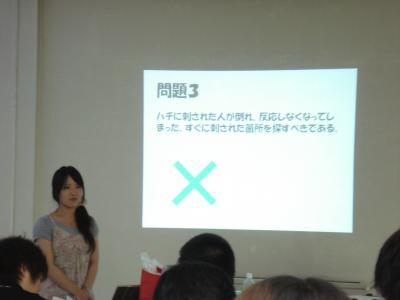 DSC03849_convert_20100803011116.jpg