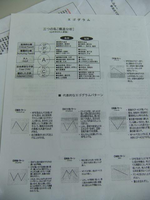 DSCF4301.jpg