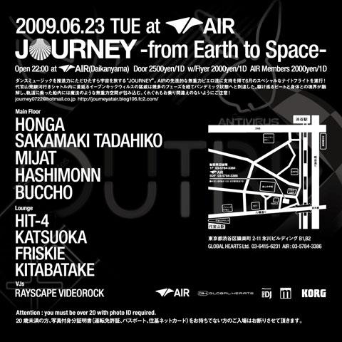 journey200906_1c_600.jpg