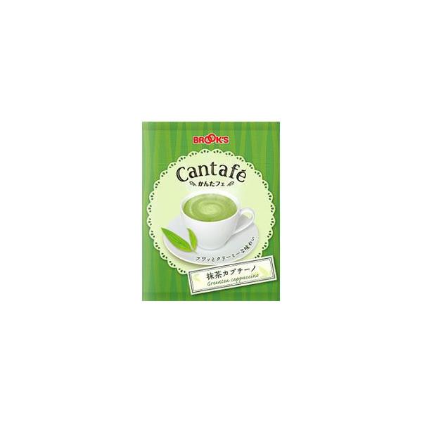 Green tea Cppuccino