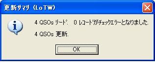 LOTW6.jpg