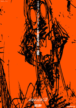 20090703-00000003-lisn-musi-view-000.jpg