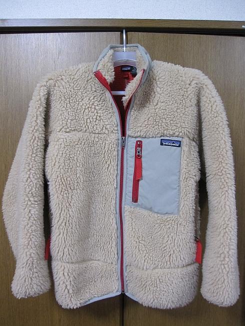 Patagonia Kids Retro-X Jacket