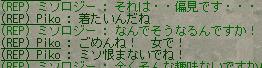 20100424000141.jpg