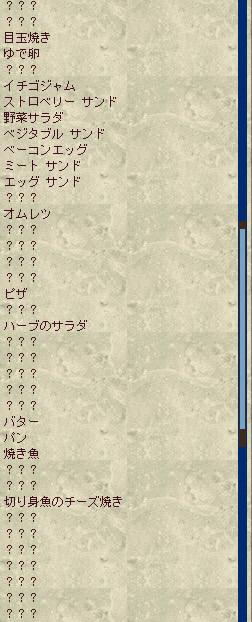 20101007043846.jpg
