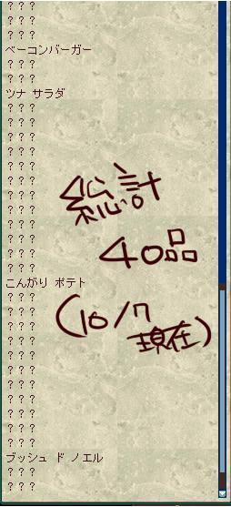 20101007043850.jpg