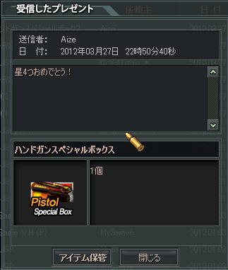 SS110.jpg