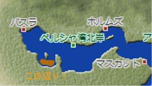 ジンのランプ - 場所①