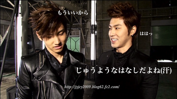 11-tvxq0720idn-making-2-1.png