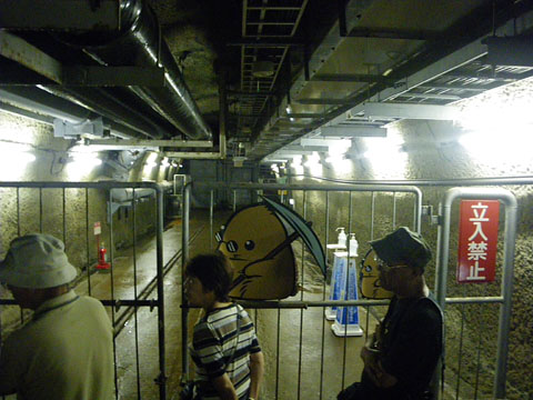 この先が竜飛海底駅