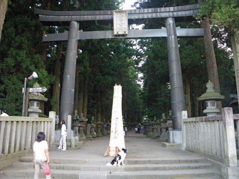 浅間神社前