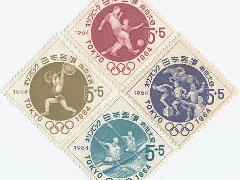 東京オリンピック切手