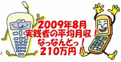 400-2009y09m25d_233412483.jpg