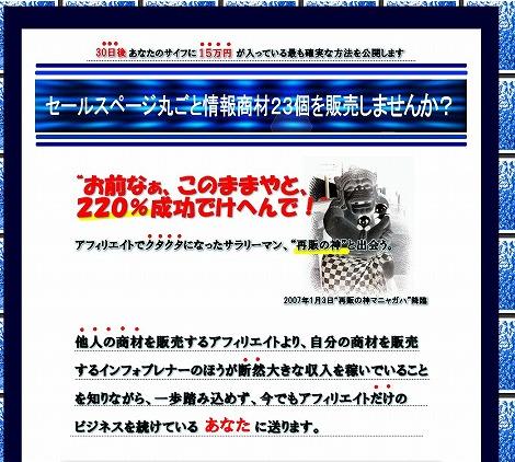 400-2009y10m08d_000531524.jpg