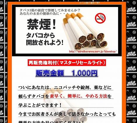400-2009y10m08d_000547459.jpg