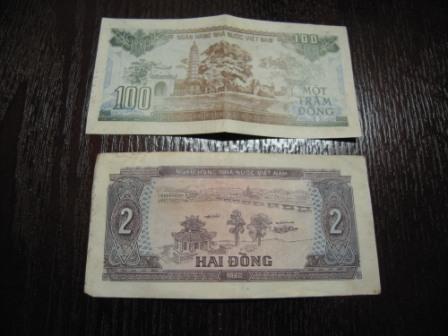 24sep2009 haidong