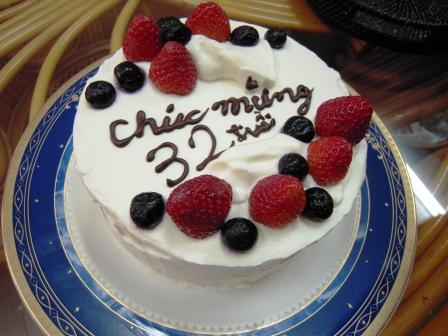 17oct2009 birthday cake
