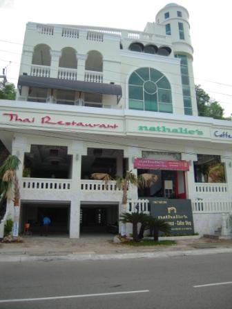 5dec2009 nathalie's thai restaurant1