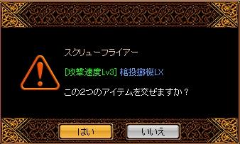 2008y12m14d_010709999.jpg