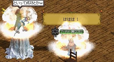 2008y12m14d_010746272.jpg