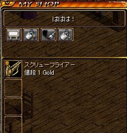 2008y12m14d_010758168.jpg