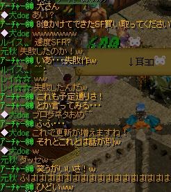 2008y12m14d_010958193.jpg