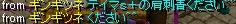 2008y12m14d_012035610.jpg
