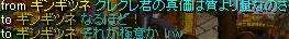 2008y12m14d_012118809.jpg