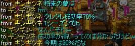 2008y12m14d_012340091.jpg