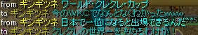 2008y12m14d_012423729.jpg