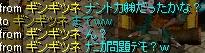 2008y12m14d_012448846.jpg