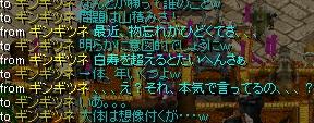 2008y12m14d_012547811.jpg