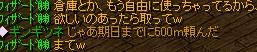 2008y12m14d_012725604.jpg