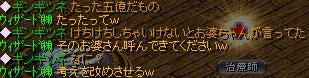 2008y12m14d_012741508.jpg