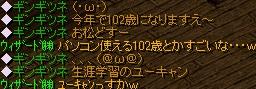 2008y12m14d_012836104.jpg