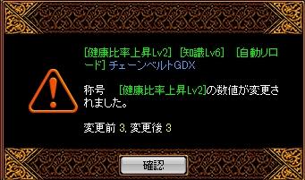 2008y12m22d_012238262.jpg
