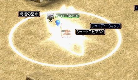 2008y12m22d_012455958_20081222023849.jpg