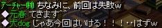 2008y12m22d_012635356.jpg