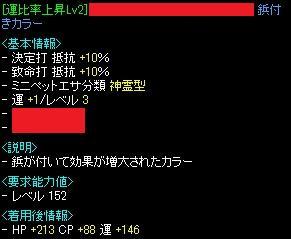 2008y12m22d_012940452.jpg