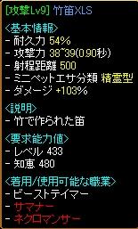 2008y12m22d_013140240.jpg