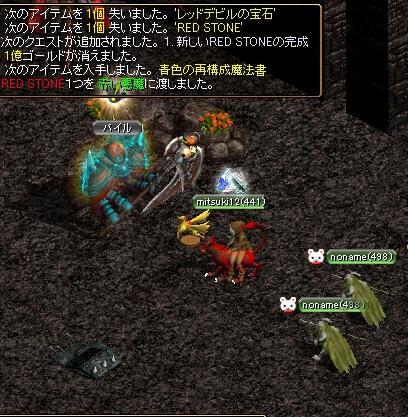 2008y12m22d_015102852.jpg