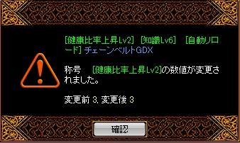 2008y12m22d_015149006.jpg