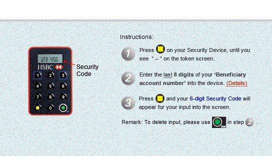 新型デバイスは送金先口座を登録します。