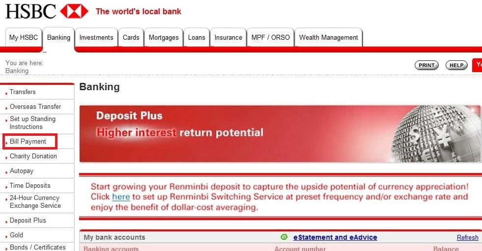 HSBC香港 billpayment