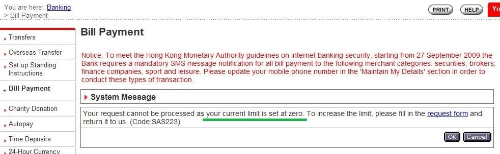 HSBC香港Limit is zeroBOOM