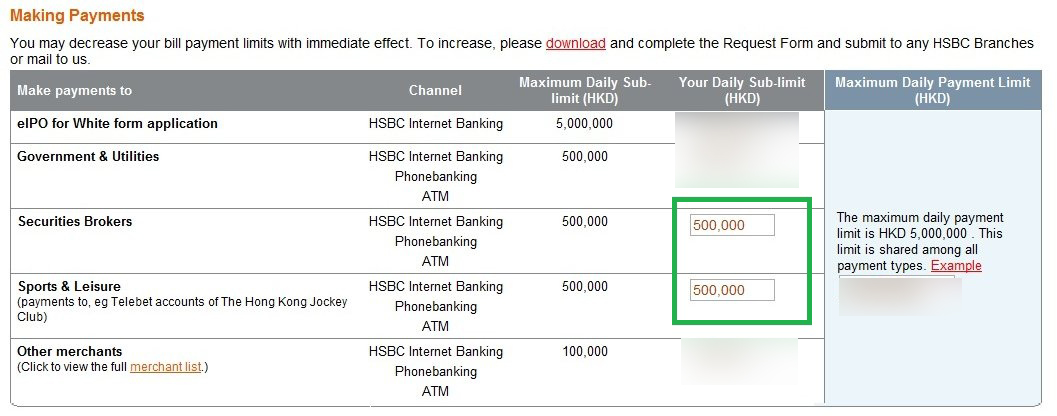 HSBC香港のBill payment手続き後