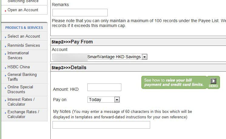 HSBCのbill payment BOOMへ 3